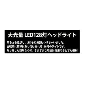 LEDヘッドライト LEDヘッドライト/LEDライト 夜釣り 最強 強力 明るい LED128灯|chikyuya|06