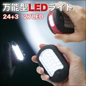 LEDライト LEDライト/コンパクト フラッシュライト (アウトドア キャンプ BBQ)|chikyuya