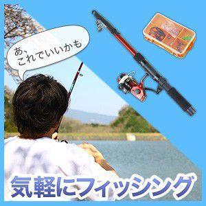釣り 釣り/釣り具 セット 釣り 初心者セット (竿 ロッド)|chikyuya
