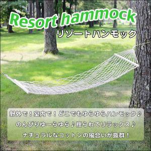 ハンモック ハンモック/屋内 屋外 兼用タイプ|chikyuya