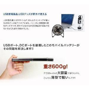 ポータブル電源 ポータブル電源/大容量 21000mAh ポータブルバッテリー モバイルバッテリー|chikyuya|02