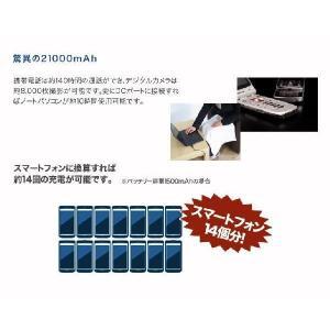 ポータブル電源 ポータブル電源/大容量 21000mAh ポータブルバッテリー モバイルバッテリー|chikyuya|03