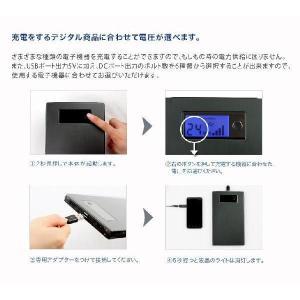 ポータブル電源 ポータブル電源/大容量 21000mAh ポータブルバッテリー モバイルバッテリー|chikyuya|04