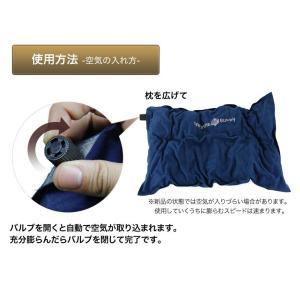 枕 枕/エアーピロ エアピロー 自動膨張式 エアー枕 旅行 車中泊 アウトドア キャンプ CAMPING BUDDY|chikyuya|03