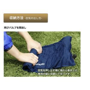 枕 枕/エアーピロ エアピロー 自動膨張式 エアー枕 旅行 車中泊 アウトドア キャンプ CAMPING BUDDY|chikyuya|04