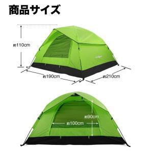 送料無料 訳あり テント テント/ワンタッチテント ドームテント アウトドア 小型2人・3人用 ワンタッチドームテント 送料無料 CAMPING BUDDY|chikyuya|06