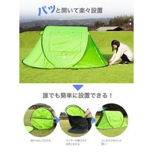 ワンタッチ テント フルクローズ シェルターテント サンシェード キャンプ アウトドア 簡単設営 1人用 2人用 CAMPING BUDDY|chikyuya|02