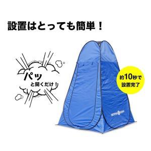 テント ワンタッチテント 着替えテント 更衣室 ポップアップテント 防災 キャンプ 簡単設営 送料無料 CAMPING BUDDY|chikyuya|02