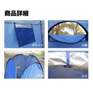 テント ワンタッチテント 着替えテント 更衣室 ポップアップテント 防災 キャンプ 簡単設営 送料無料 CAMPING BUDDY|chikyuya|04