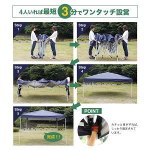 ワンタッチタープテント 2.5m×2.5m アウトドア イベント ワンタッチテント 屋外用 タープテント CAMPING BUDDY chikyuya 02