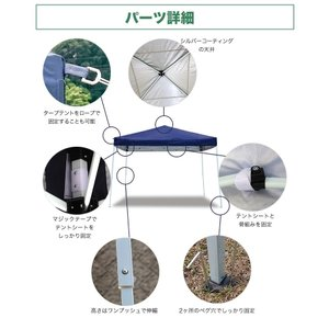 ワンタッチタープテント 2.5m×2.5m アウトドア イベント ワンタッチテント 屋外用 タープテント CAMPING BUDDY chikyuya 03