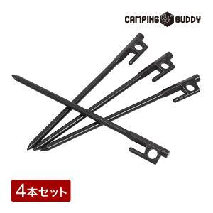 鍛造ペグ 鍛造ペグ/テント用 ペグ 20cm 4本セット CAMPING BUDDY|chikyuya