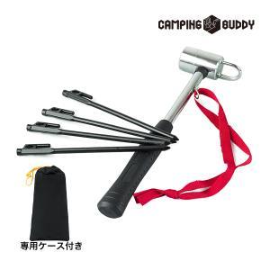 鍛造ペグ 鍛造ペグ/テント用 ペグ  20cm 4本 専用ハンマー セット 専用ケース CAMPING BUDDY|chikyuya