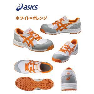 アシックス安全靴/FIS33L 安全靴 安全靴スニーカー 作業靴 chikyuya 04