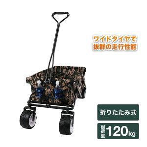 キャリーカート キャリーワゴン 折りたたみ式 アウトドアワゴン タイヤ大きい 耐荷重120kg コンパクト キャンプ 送料無料|chikyuya
