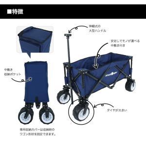 キャリーカート キャリーワゴン コンパクトタイプ 折りたたみ式 耐荷重80kg コンパクト アウトドア キャンプ CAMPING BUDDY|chikyuya|04