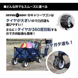 キャリーカート キャリーワゴン コンパクトタイプ 折りたたみ式 耐荷重80kg コンパクト アウトドア キャンプ CAMPING BUDDY|chikyuya|05