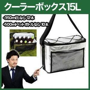 クーラーバック クーラーバック/保冷保温 クーラーバッグ (アウトドア キャンプ BBQ) -保冷剤 chikyuya