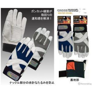 手袋 手袋/メンズ chikyuya