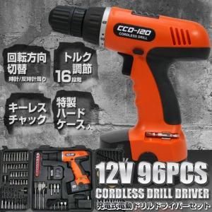 電動ドライバー 電動ドライバー/セット ドリルドライバー 充電式 電動工具 ドライバー 12V 92点セット|chikyuya