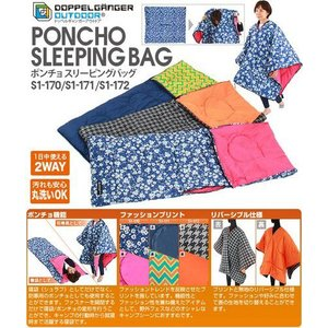 寝袋 寝袋/人気|chikyuya