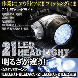 懐中電灯 懐中電灯/LEDライト ヘッドライト (アウトドア キャンプ BBQ) -ランタン|chikyuya