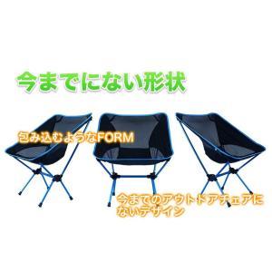 レジャーチェア レジャーチェア/アウトドアチェア ポータブルチェア 折りたたみイス BBQ キャンプ|chikyuya|04