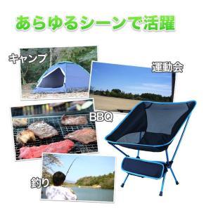 レジャーチェア レジャーチェア/アウトドアチェア ポータブルチェア 折りたたみイス BBQ キャンプ|chikyuya|05
