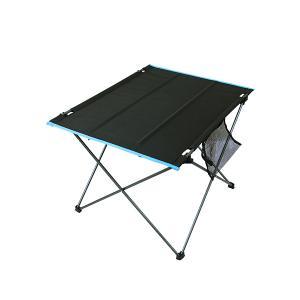 レジャーテーブル レジャーテーブル/アウトドアテーブル ポータブルテーブル 折りたたみテーブルス BBQ キャンプ ローテーブル|chikyuya