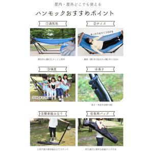 自立式ハンモック ポータブルハンモック 折りたたみ ハンモック 収納バック付き 組み立て簡単 スタンド チェア 専用ケース|chikyuya|04