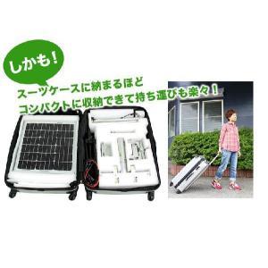 ソーラーパネル 太陽光パネル 太陽光発電 自動追尾システム 自家発電 家庭用|chikyuya|03