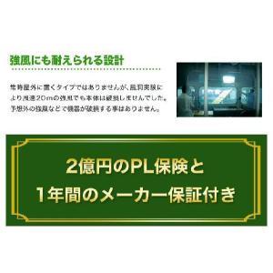 ソーラーパネル 太陽光パネル 太陽光発電 自動追尾システム 自家発電 家庭用|chikyuya|04
