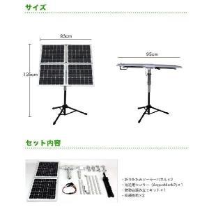 ソーラーパネル 太陽光パネル 太陽光発電 自動追尾システム 自家発電 家庭用|chikyuya|06