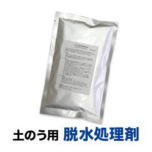 土のう 土のう/土のう用脱水処理剤 水害対策 土不要|chikyuya