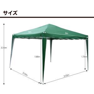 タープテント タープテント/ワンタッチ ワンタッチタープテント イベントテンント テント 日よけ アウトドア用 キャンプ 3x3m|chikyuya|06