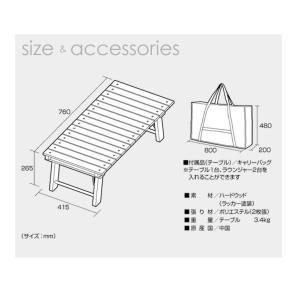 【テントファクトリー】 ウッドライン グランドテーブル TF-WLGT アウトドアテーブル ウッドテーブル 折りたたみテーブル ウッドライン |chikyuya|05