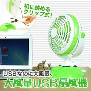 扇風機 扇風機/卓上扇風機|chikyuya