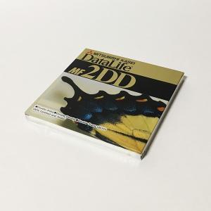 【新品】三菱化成 2DD フロッピーディスク DataLife MF-2DD MF2DD DL