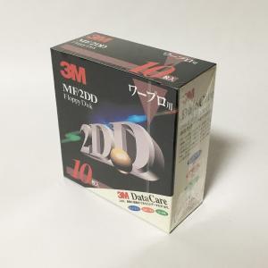 3M 2DDフロッピーディスク ワープロ用 MF2DD 10K N(10枚組)