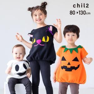 子供服 ハロウィン コスプレ 衣装 子供 ベビー キッズ 仮装 ジャックオーランタン かぼちゃ 黒猫 おばけ スモック Tシャツ コスチューム なりきり 男の子 女の子