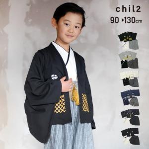 優しい肌触りでキチンと感のある袴風セットアップが登場!! 身生地綿100%の袴風セットアップならお着...