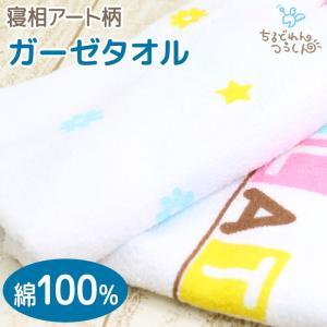 バスタオル ベビー 新生児 赤ちゃん パイル生地 綿100% 裏ガーゼ 入浴用品 正方形 SANDRADEE 出産準備|chil2