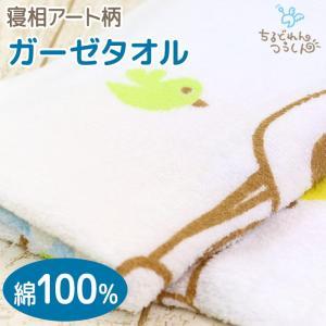 バスタオル ベビー 新生児 赤ちゃん パイル生地 綿100% 裏ガーゼ 入浴用品 長方形 身長計 SANDRADEE 出産準備|chil2