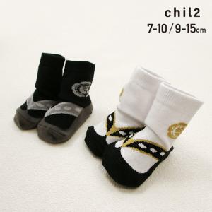 綿、レーヨン、ポリエステル ■サイズ:【7-10 9-15cm】 足袋を履いてる風になるかわいい靴下...