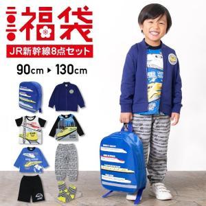 2020 福袋 8点セット 男の子 ベビー服 子供服 キッズ JR新幹線 JR 80 90 100 110 120 130cm|chil2