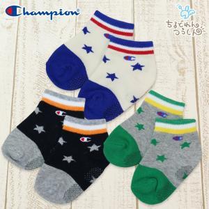 チャンピオンのロゴと星の総柄がキュートなソックス!足裏には滑り止め付きです。 ■サイズ:9-15cm...