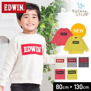エドウィンのブロックロゴがクールなトレーナー!表面が杢調になっていてオシャレ!<br>■...