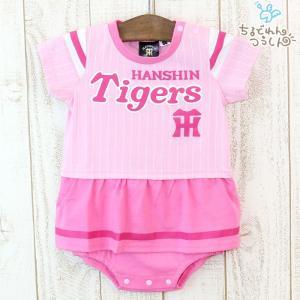 ベビー 赤ちゃん 子供服 半袖 カバーオール ロンパース 阪...