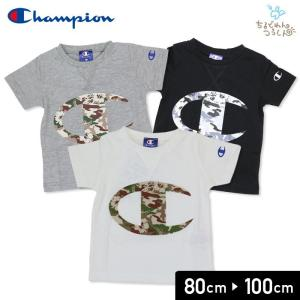 チャンピオン champion ベビー 子供服 半袖 Tシャツ ロゴ 迷彩 天竺 男の子 トップス 19夏|chil2