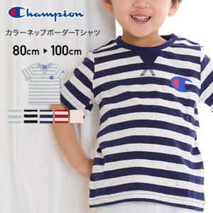 チャンピオン champion ベビー 赤ちゃん 子供服 半袖 Tシャツ 男の子 カラーネップ ボーダー 天竺 トップス 19夏|chil2